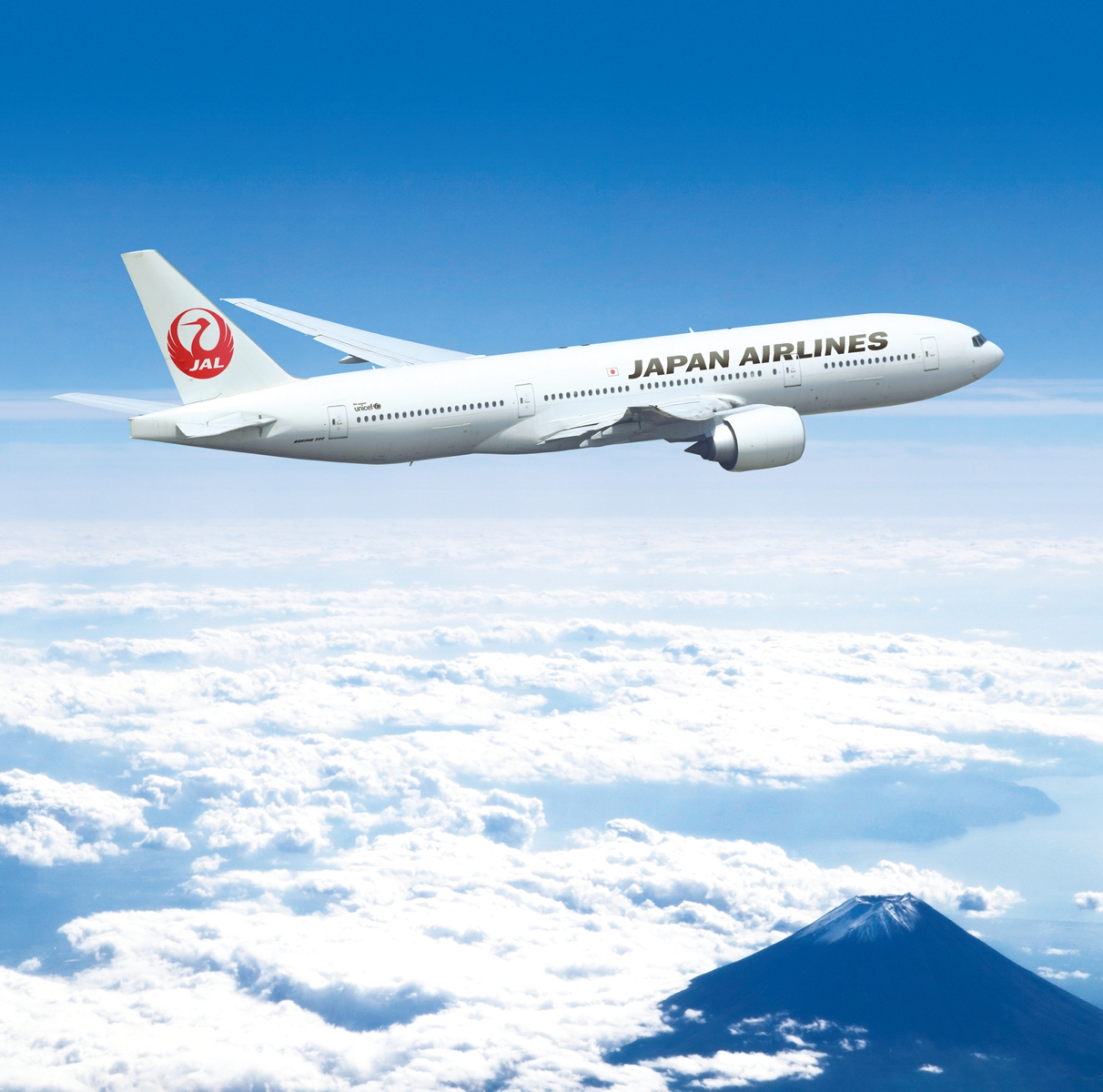 Banner Japan Airlines